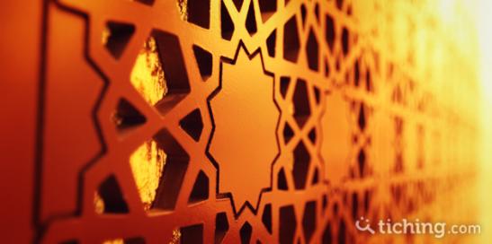 Contra la islamofobia |Tiching