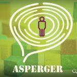 TEA (Asperger): guía básica de actuación para el profesorado