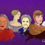 12 increíbles mujeres en la Historia que tus estudiantes deben conocer
