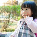 Los tres pilares de la educación en Taiwán