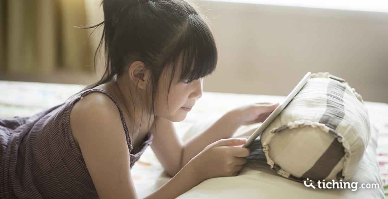 Literatura infantil y juvenil digital